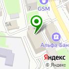 Местоположение компании Оранж ГРУПП
