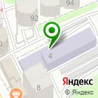 Местоположение компании Приморское краевое патологоанатомическое бюро