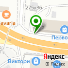 Местоположение компании Государственная фельдъегерская служба Российской Федерации