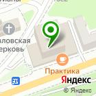 Местоположение компании Сервис права.ру