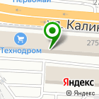 Местоположение компании Junior