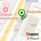 Местоположение компании Авто Дилер Владивосток