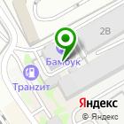 Местоположение компании Бамбук
