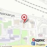 ООО Локомотив-Транзит
