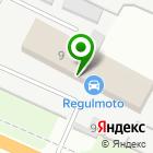 Местоположение компании Regulмото
