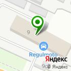 Местоположение компании Regul мото