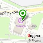Местоположение компании Альянс Франсез-Владивосток