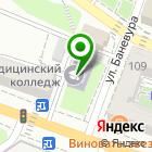 Местоположение компании ВБМК
