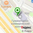 Местоположение компании Токфорт
