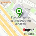 Местоположение компании Владивостокский гуманитарно-коммерческий колледж