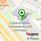 Местоположение компании ВГКК