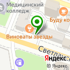 Местоположение компании Проспект Недвижимости