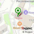 Местоположение компании Сервиском