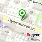 Местоположение компании Магазин стройматериалов