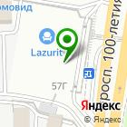 Местоположение компании ЕМАЕ