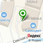 Местоположение компании Крепышвдк