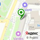 Местоположение компании Умножить, КПК