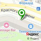 Местоположение компании Магазин детского российского трикотажа