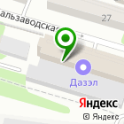 Местоположение компании Компания РОСТ
