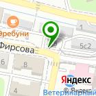 Местоположение компании Автокафе на ул. Фирсова
