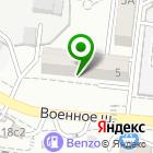 Местоположение компании ВладВерфь
