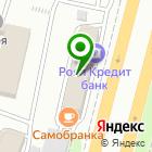 Местоположение компании Handsel