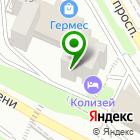 Местоположение компании Перестройка