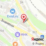 ООО Спецросимпорт