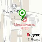 Местоположение компании ГУФСИН России по Приморскому краю