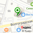 Местоположение компании Промзапас