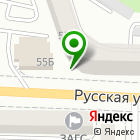 Местоположение компании ОВК, КПК