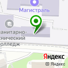 Местоположение компании ДВГГТК
