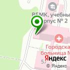 Местоположение компании Владивостокский базовый медицинский колледж