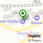 Местоположение компании AG design
