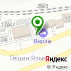 Местоположение компании Autotokyo.ru