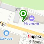 Местоположение компании Бизнес-проект