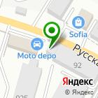 Местоположение компании Moto-Depo