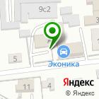 Местоположение компании Эконика