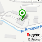 Местоположение компании Ирма-ДВ