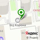 Местоположение компании Григорьевка