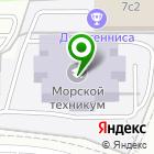 Местоположение компании ВМТ