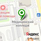 Местоположение компании Товарищ Стаханов
