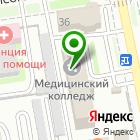 Местоположение компании Компания