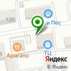 Местоположение компании ADVANTIKA