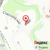 ПАО Трансконтейнер
