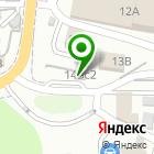 Местоположение компании Минуточка