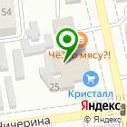 Местоположение компании Kristall-GSM