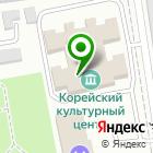 Местоположение компании Арт-Диалог