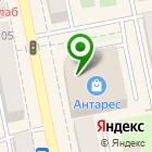 Местоположение компании Гардеробчик