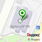 Местоположение компании Иппон
